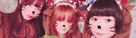うさぎ日記 秋葉原 メイドカフェ