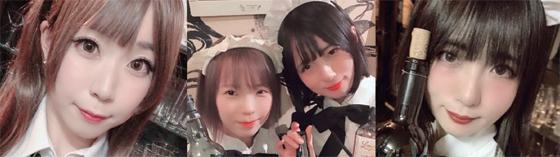 大久保メイド クロエ 新宿/大久保/高田馬場 メイドカフェバー