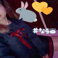 みみ(18、153㎝、ロリスレンダー)