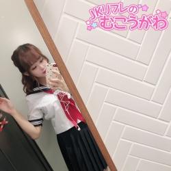 るみ【体験入店】