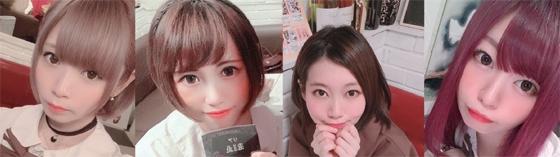 ショコランタン 新宿/大久保/高田馬場 メイドカフェバー