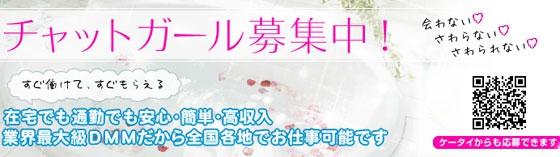 ライバーサポートグループ金沢八景駅前店