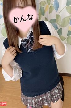 横浜にJK派遣リフレ誕生!!ふわパラ学園オープンイベント開催☆