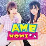 AME-NOMI(アメノミ)