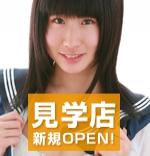 TPK (上野 秋葉原コスプレ見学店)