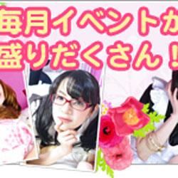 メイドカフェ萌えシャンドン公式ブログ