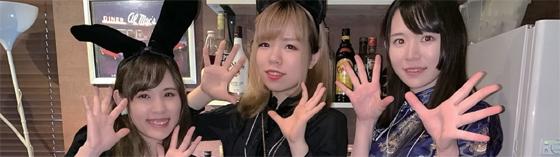 LUZZ~ラズ~ 秋葉原 コンカフェ/コンセプトカフェ