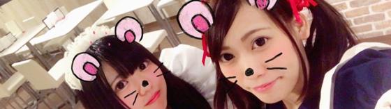 サンクチュアリ 神奈川/横浜/川崎/町田 メイドカフェ
