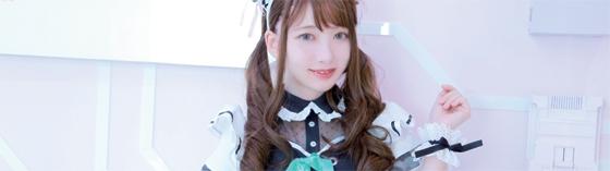アキバ絶対領域3号店 +e  秋葉原 メイドカフェ