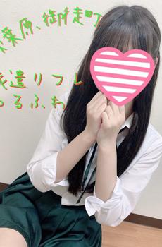 ☆本日限定☆派遣リフレゆるふわ最強イベント開催!!爆安!!