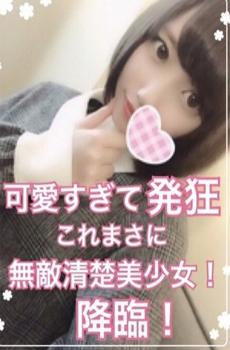 渋谷ジェリーの美少女はいつの日も、どんな時も正義!!