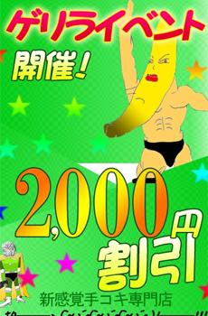 2500円にぎりしめて渋谷ミルクに行きたい件!!